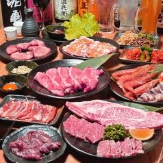 炭火焼肉 牛鼎のおすすめ料理1
