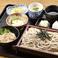 石臼挽き蕎麦と選べる小丼(丼1個)