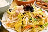 菊屋 北成島店のおすすめ料理3