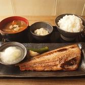 And people jinnan アンドピープル神南のおすすめ料理2