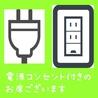 コメダ珈琲 ドン・キホーテ新宿店のおすすめポイント2