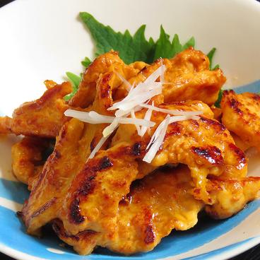 Local Snack SHOKU SHOKU FUKUSHIMAのおすすめ料理1