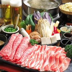 神戸 しゃぶしゃぶ KAIRAのおすすめ料理1