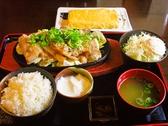 味処 道のおすすめ料理2