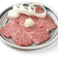 群馬県産のブランド肉【赤城牛】使用