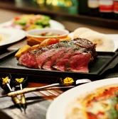 ベノア BENOA 横浜西口店のおすすめ料理2