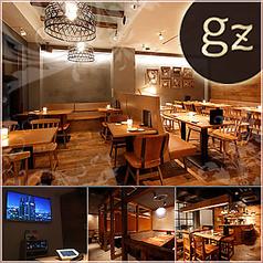 銀座 和バル gzの写真
