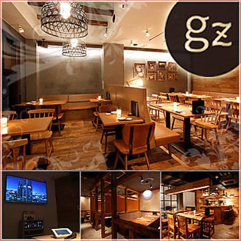 歓送迎会に!個室やバル空間、立ち飲みなどお洒落な空間でお楽しみください!