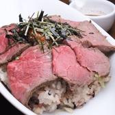 パティスリーカフェ ひばりのおすすめ料理2