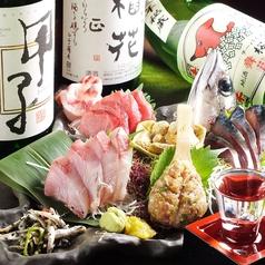 みのり家 おゆみ野店のおすすめ料理1
