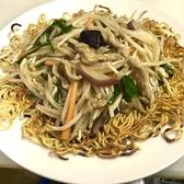 一之江飯店のおすすめ料理3