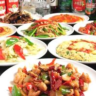 人気の中華食べ放題がオススメです!