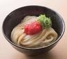 讃岐うどん大使 東京麺通団のおすすめポイント1