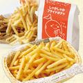 料理メニュー写真時遊館のオススメ!! ディップ (トマトケチャップ/チョコソース/マヨネーズ)