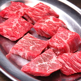 焼肉酒場 ゑえやんのおすすめ料理2