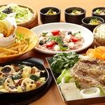ガッツリ食べたい全7品★にぎわいコース 飲み放題付き2980円!