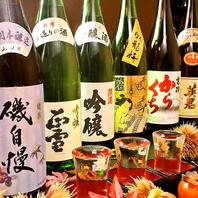 ■地産池消■地酒も豊富(臥龍梅・開運・正雪など
