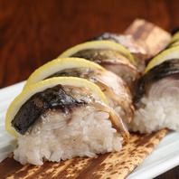 炙り鯖棒寿司