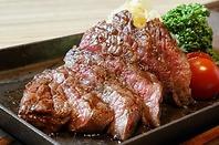 和牛ステーキが驚きの980円~!!