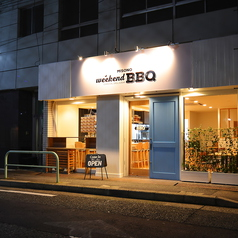 MISONO weekend BBQの写真
