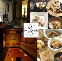 和食の名店として評価の高い「和shoku。の水」