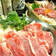 刺し身居酒屋 将 青山のおすすめ料理1