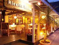 リコッタ・ラティーノ Ricotta Latinoの雰囲気1