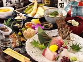 創作家庭料理 樹 江坂・西中島・新大阪・十三のグルメ