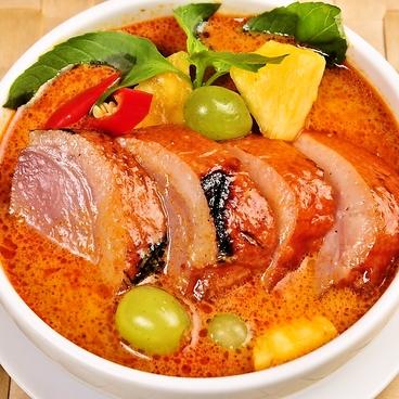 バンコクスパイス Bangkok Spice 新宿のおすすめ料理1