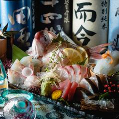 魚旬 浜松町店の写真