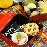 誕生日に…メッセージ付き玉手箱デザート盛りサービス☆