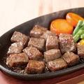 料理メニュー写真【鉄板焼きの定番】特上牛コロステーキ