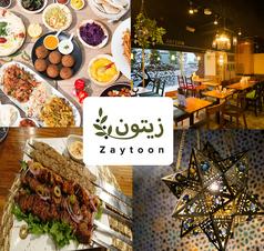 Zaytoonの写真