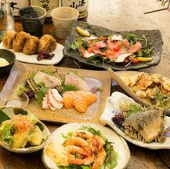和食酒場ちるる 茶屋町店のコース写真