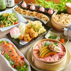 忍家 勝田店のおすすめ料理2