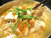 平壌冷麺 食道園のおすすめ料理2