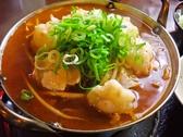 味処 道のおすすめ料理3