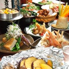 まるや 〇家 四条木屋町店のおすすめ料理1