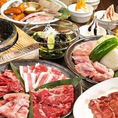じゃんじゃん亭 環七梅島店のおすすめ料理1