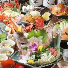 豊丸水産 播磨灘直送 姫路駅前みゆき通り店の写真
