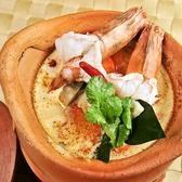 バンコクスパイス Bangkok Spice 新宿のおすすめ料理2
