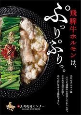 タテガミ TATE-GAMI 四日市店のおすすめ料理1