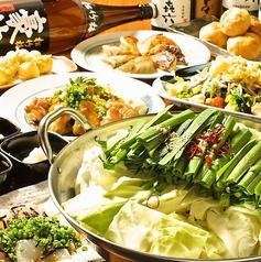 原価酒場 きむら食堂のおすすめ料理1