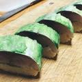 料理メニュー写真鯖の押し寿司