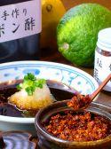 梵道留 ぼんどーるのおすすめ料理3