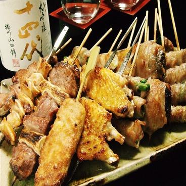 串焼き 曽根屋 そねやのおすすめ料理1