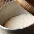 料理メニュー写真<羽釜>北海道産ななつぼし
