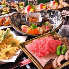 旬彩酒房 設楽 栄店のおすすめ料理1