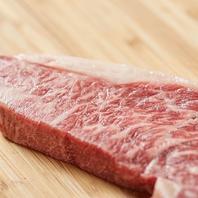 厳選した良質な牛肉をリーズナブルにご提供します!