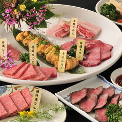 焼肉 待庵のおすすめ料理1